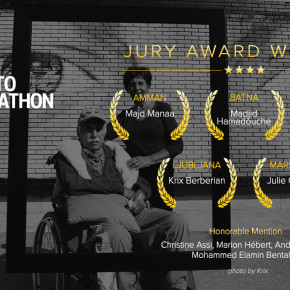 Announcing the 2017 Photo Marathon Jury Awards
